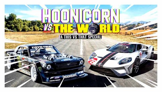 ford, carbon, edition, hoonicorn